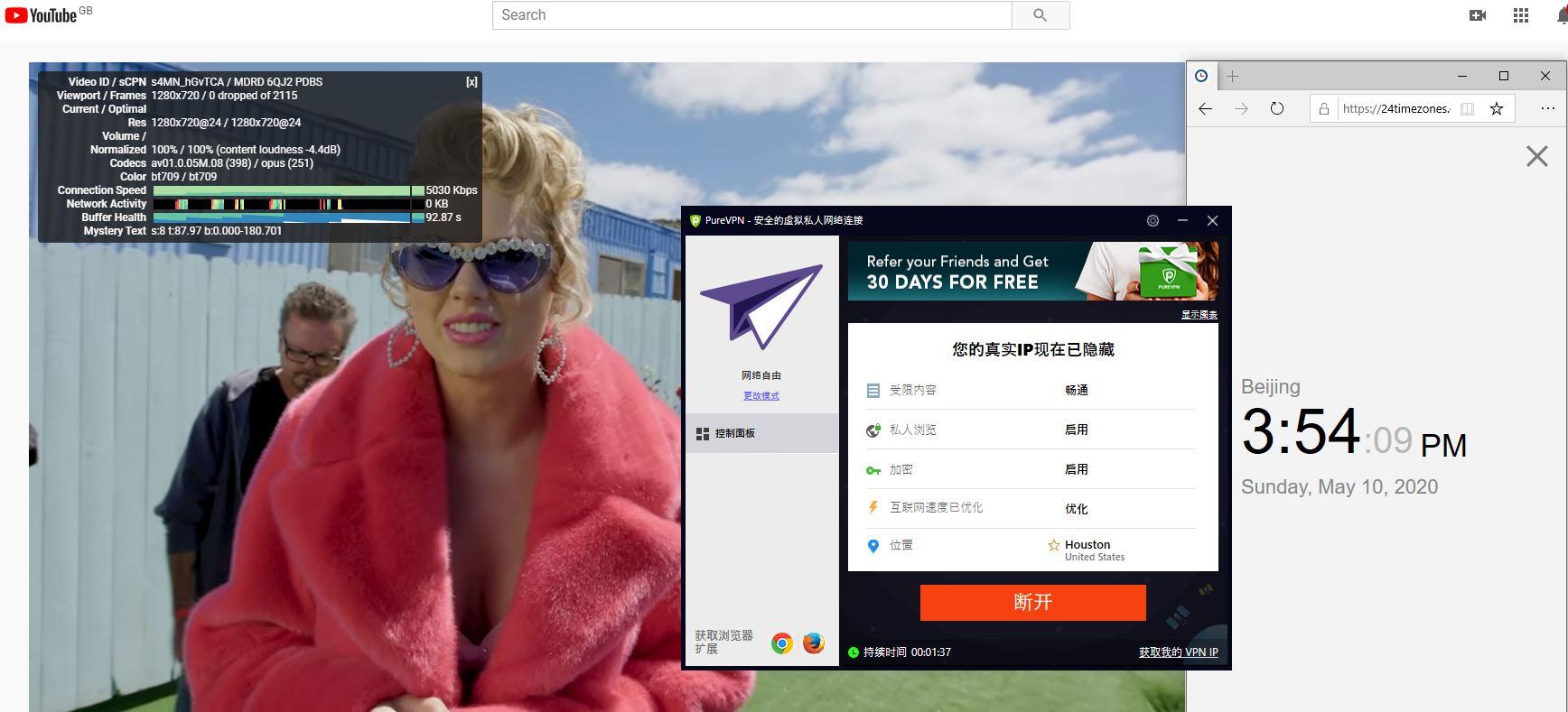 Windows10 PureVPN Czech Republic中国VPN 翻墙 科学上网 youtube测速-20200510