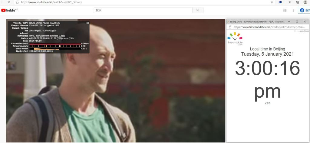 Windows10 PureVPN Edge浏览器扩展插件 Australia 服务器 中国VPN 翻墙 科学上网 10Beasts Barry测试 - 20210105