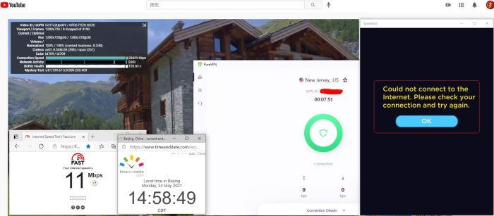 Windows10 PureVPN IKEv2协议 USA -New Jersey 服务器 中国VPN 翻墙 科学上网 10BEASTS Barry测试 - 20210524