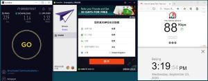 Windows10 PureVPN IKEv2 UK 服务器 中国VPN 翻墙 科学上网 翻墙速度测试 - 20200923