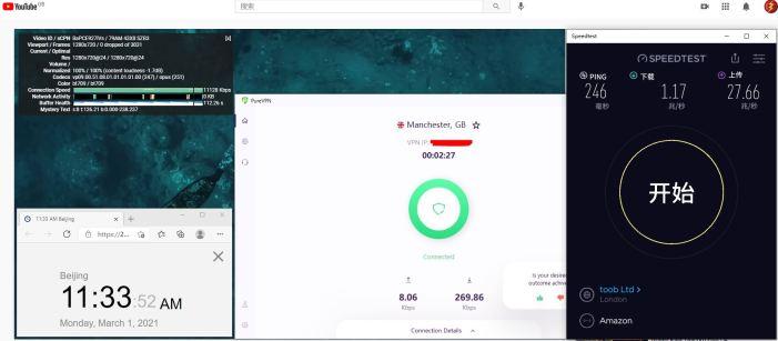 Windows10 PureVPN IKEv2 UK - Manchester 服务器 中国VPN 翻墙 科学上网 10BEASTS Barry测试 - 20210301