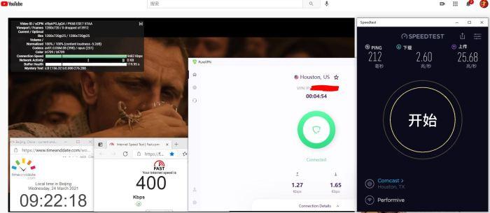 Windows10 PureVPN IKEv2 USA - Houston 服务器 中国VPN 翻墙 科学上网 10BEASTS Barry测试 - 20210324