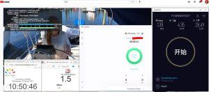 Windows10 PureVPN IKEv2 USA - Phoenix 服务器 中国VPN 翻墙 科学上网 10BEASTS Barry测试 - 20210324