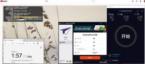 Windows10 PureVPN Iceland 服务器 中国VPN 翻墙 科学上网 测试 - 20201118