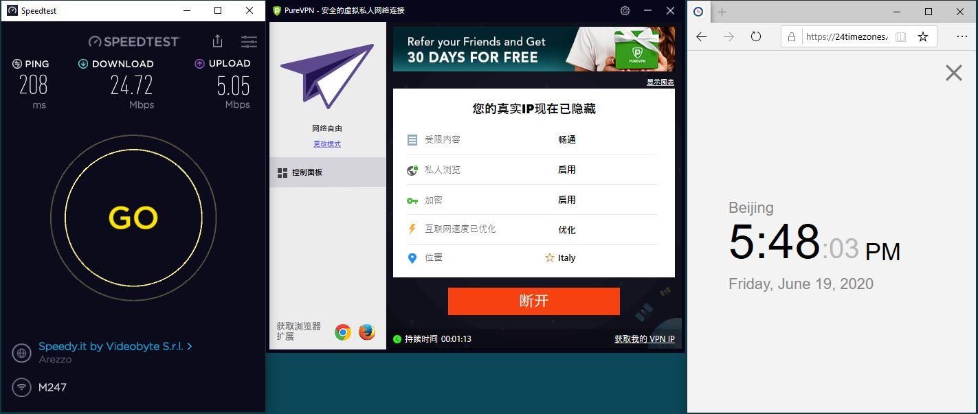 Windows10 PureVPN Italy 中国VPN 翻墙 科学上网 测速-20200619