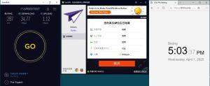 Windows10 PureVPN Malaysia 中国VPN翻墙 科学上网 SpeedTest测速-20200401