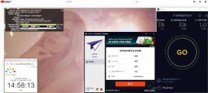 Windows10 PureVPN Netherlands 中国VPN 翻墙 科学上网 翻墙速度测试 - 20200907