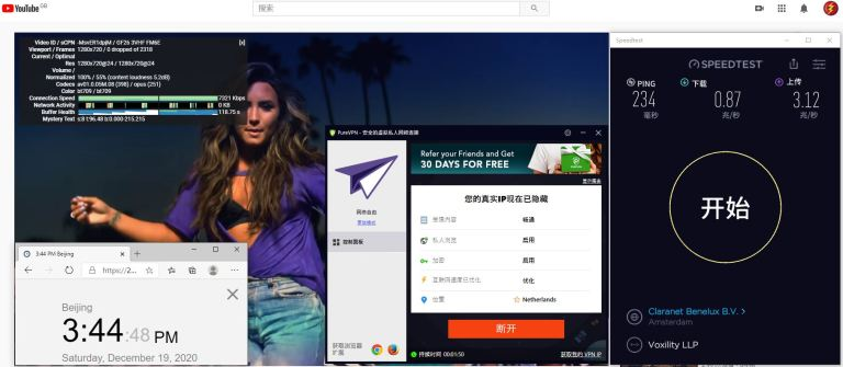 Windows10 PureVPN Netherlands 服务器 中国VPN 翻墙 科学上网 测试 - 20201219