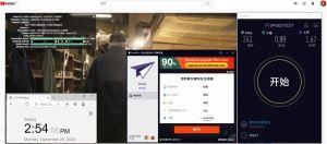 Windows10 PureVPN Romania 服务器 中国VPN 翻墙 科学上网 10Beasts Barry测试 - 20201228