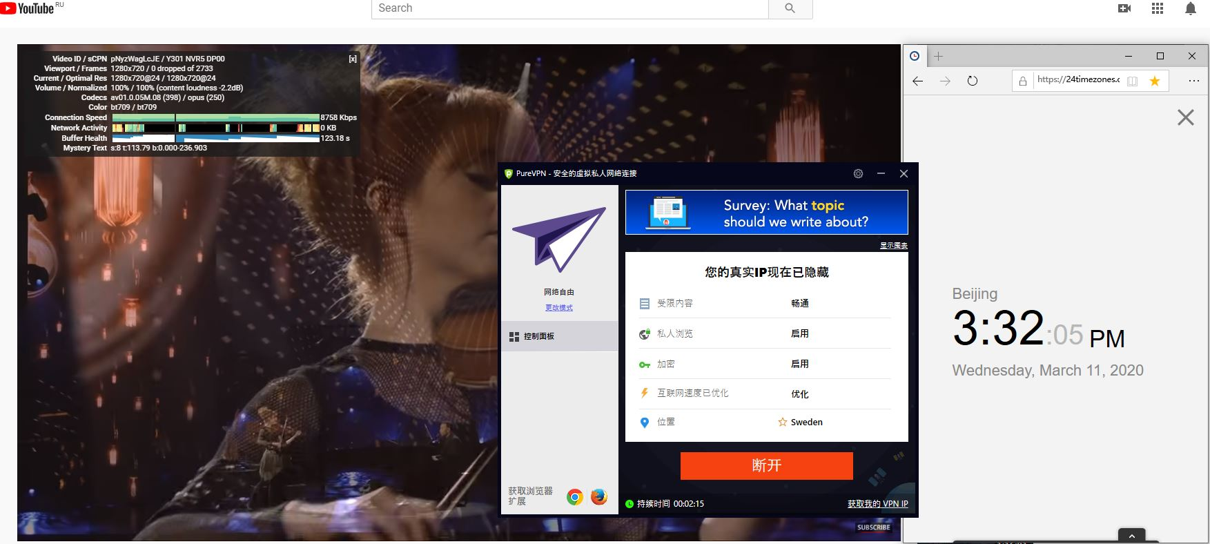 Windows10 PureVPN Russia 中国VPN翻墙 科学上网 SpeedTest测速 - 20200311