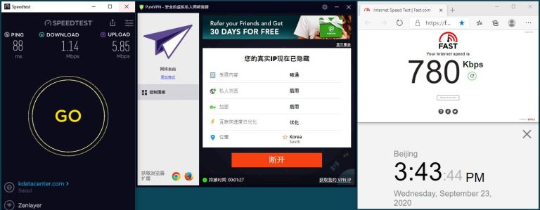 Windows10 PureVPN SSTP South Korea 服务器 中国VPN 翻墙 科学上网 翻墙速度测试 - 20200923
