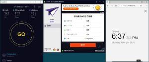 Windows10 PureVPN Singapore 中国VPN 翻墙 科学上网 SpeedTest测速-20200420