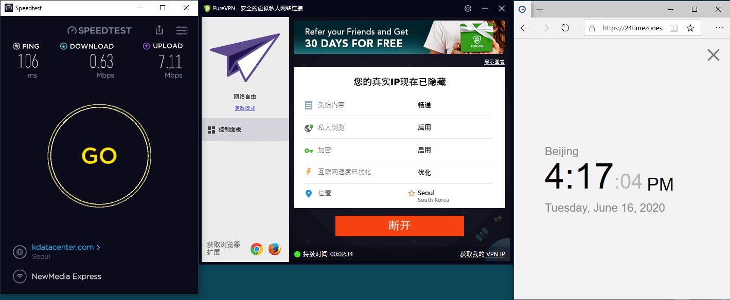Windows10 PureVPN South Korea 中国VPN 翻墙 科学上网 测速-20200616