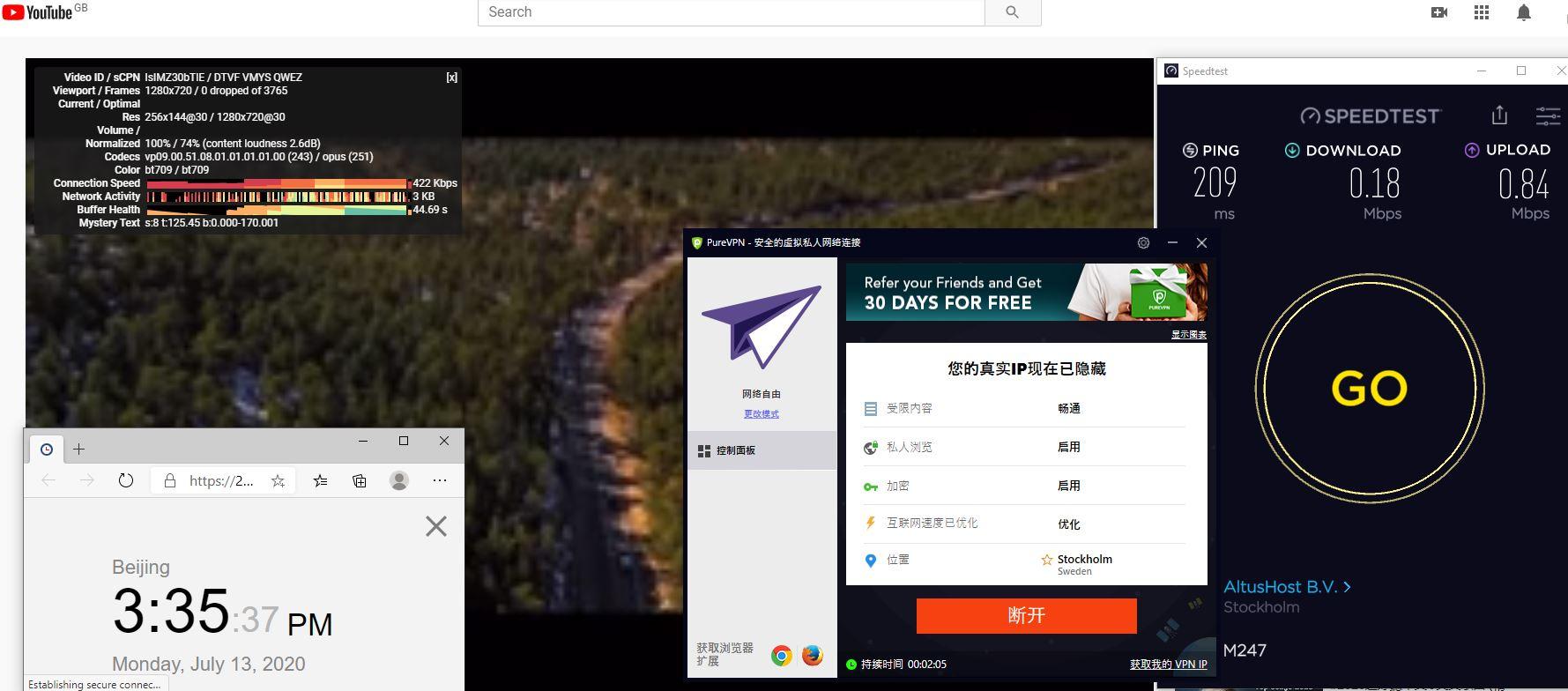 Windows10 PureVPN Sweden 中国VPN 翻墙 科学上网 测速-20200713