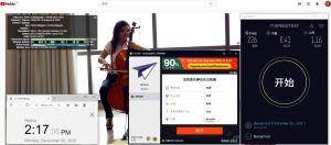 Windows10 PureVPN Thailand 服务器 中国VPN 翻墙 科学上网 10Beasts Barry测试 - 20201228