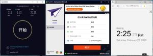Windows10 PureVPN UK 中国VPN翻墙 科学上网 SpeedTest测试 - 20200222