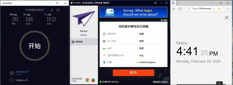 Windows10 PureVPN UK 中国VPN翻墙 科学上网 SpeedTest测试 - 20200224