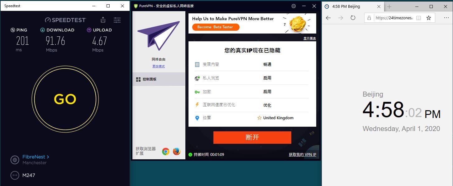 Windows10 PureVPN UK 中国VPN翻墙 科学上网 SpeedTest测速-20200401