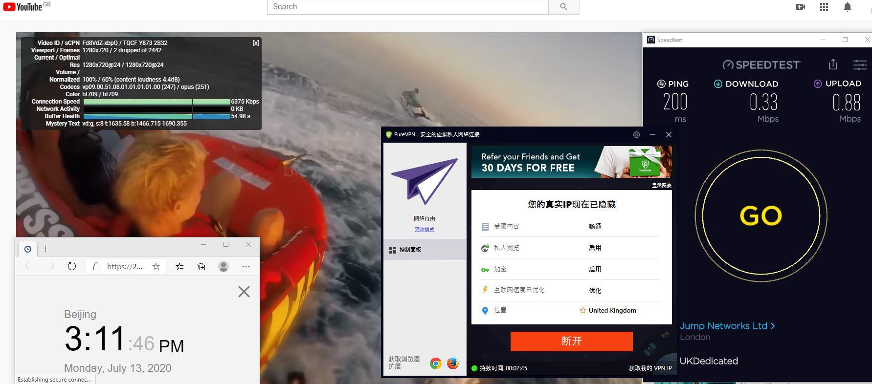 Windows10 PureVPN UK 中国VPN 翻墙 科学上网 测速-20200713