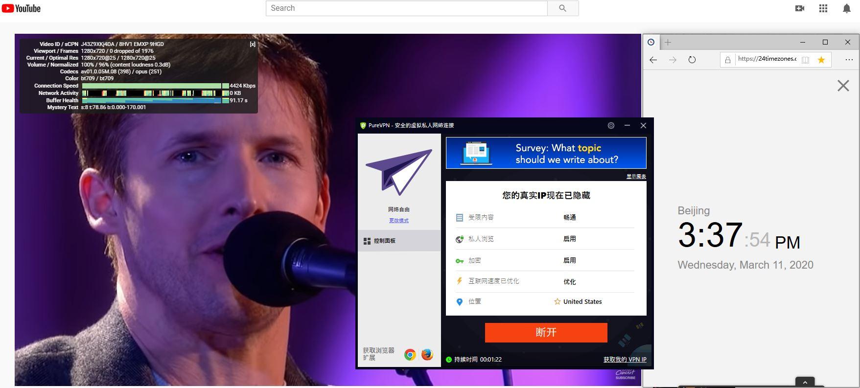 Windows10 PureVPN USA 中国VPN翻墙 科学上网 SpeedTest测速 - 20200311
