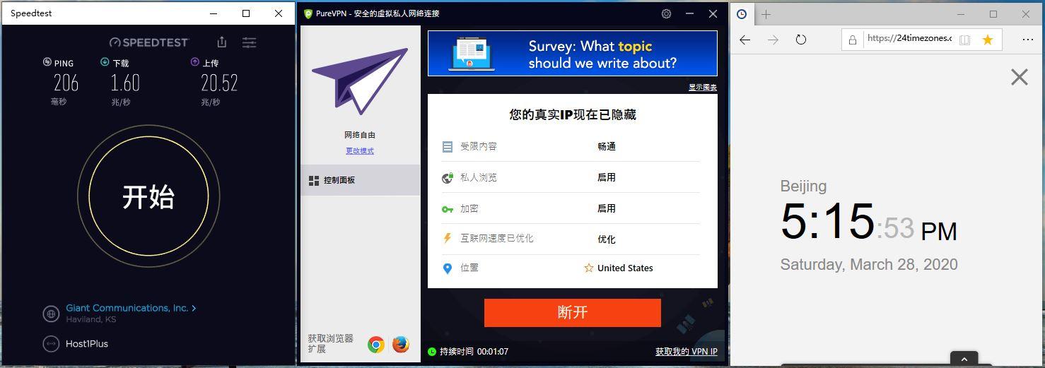 Windows10 PureVPN USA 中国VPN翻墙 科学上网 Speedtest测速 - 20200328