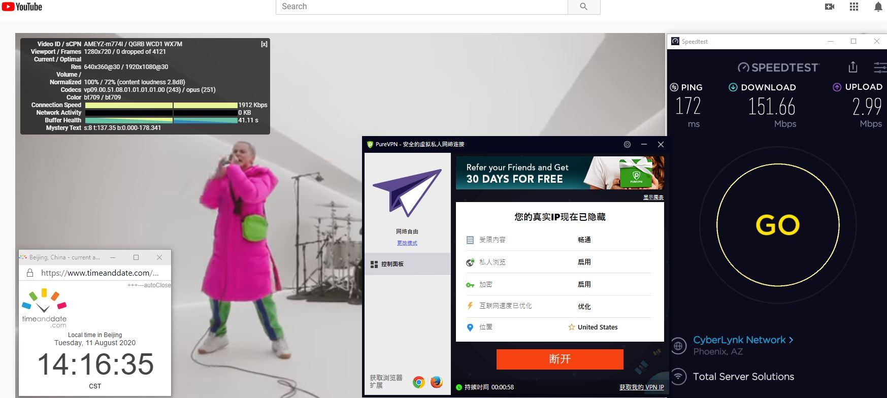 Windows10 PureVPN USA 中国VPN 翻墙 科学上网 翻墙速度测试 - 20200811