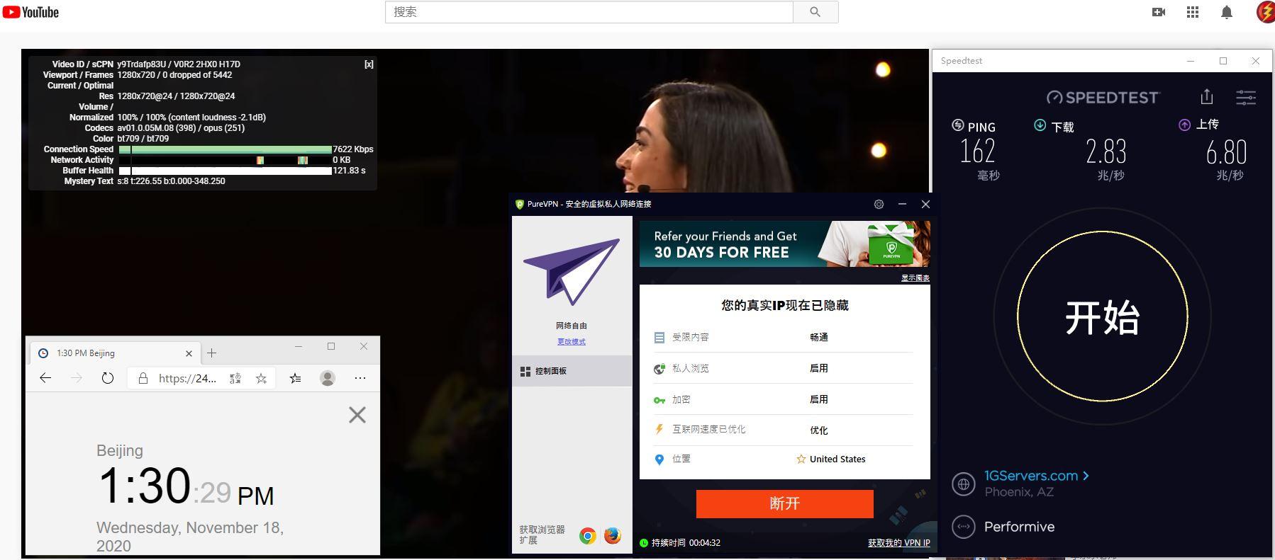 Windows10 PureVPN USA 服务器 中国VPN 翻墙 科学上网 测试 - 20201118
