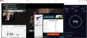 Windows10 PureVPN USA 服务器 中国VPN 翻墙 科学上网 测试 - 20201204