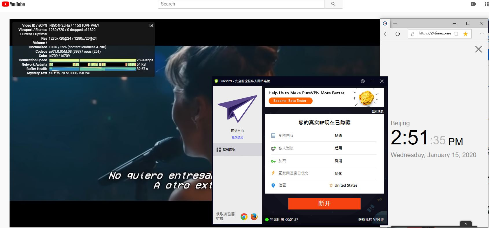 Windows10 PureVPN United States 中国VPN翻墙 科学上网 YouTube连接速度 VPN测速 - 20200115