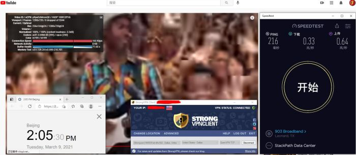Windows10 StrongVPN 中国专用版APP OpenVPN-TCP USA Dallas #302 服务器 中国VPN 翻墙 科学上网 10BEASTS Barry测试 - 20210309