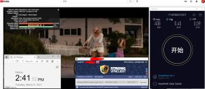 Windows10 StrongVPN 中国专用版APP OpenVPN-TCP USA Seattle #302 服务器 中国VPN 翻墙 科学上网 10BEASTS Barry测试 - 20210309