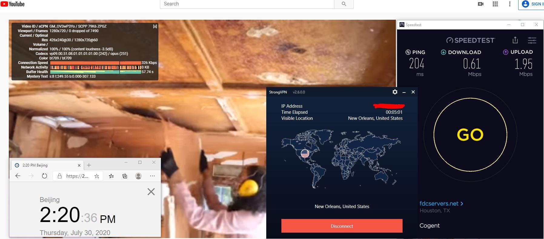 Windows10 StrongVPN 中国VPN 翻墙 科学上网 翻墙速度测试 - 20200730