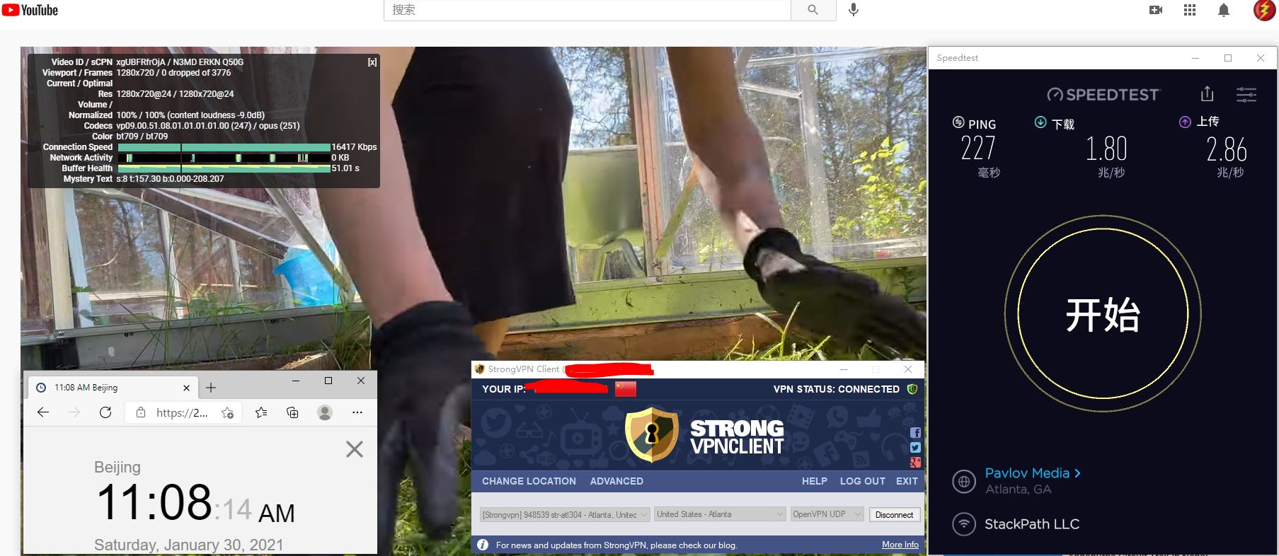 Windows10 StrongVPN 默认协议 USA - Atlanta 服务器 中国VPN 翻墙 科学上网 10BEASTS Barry测试 - 20210130