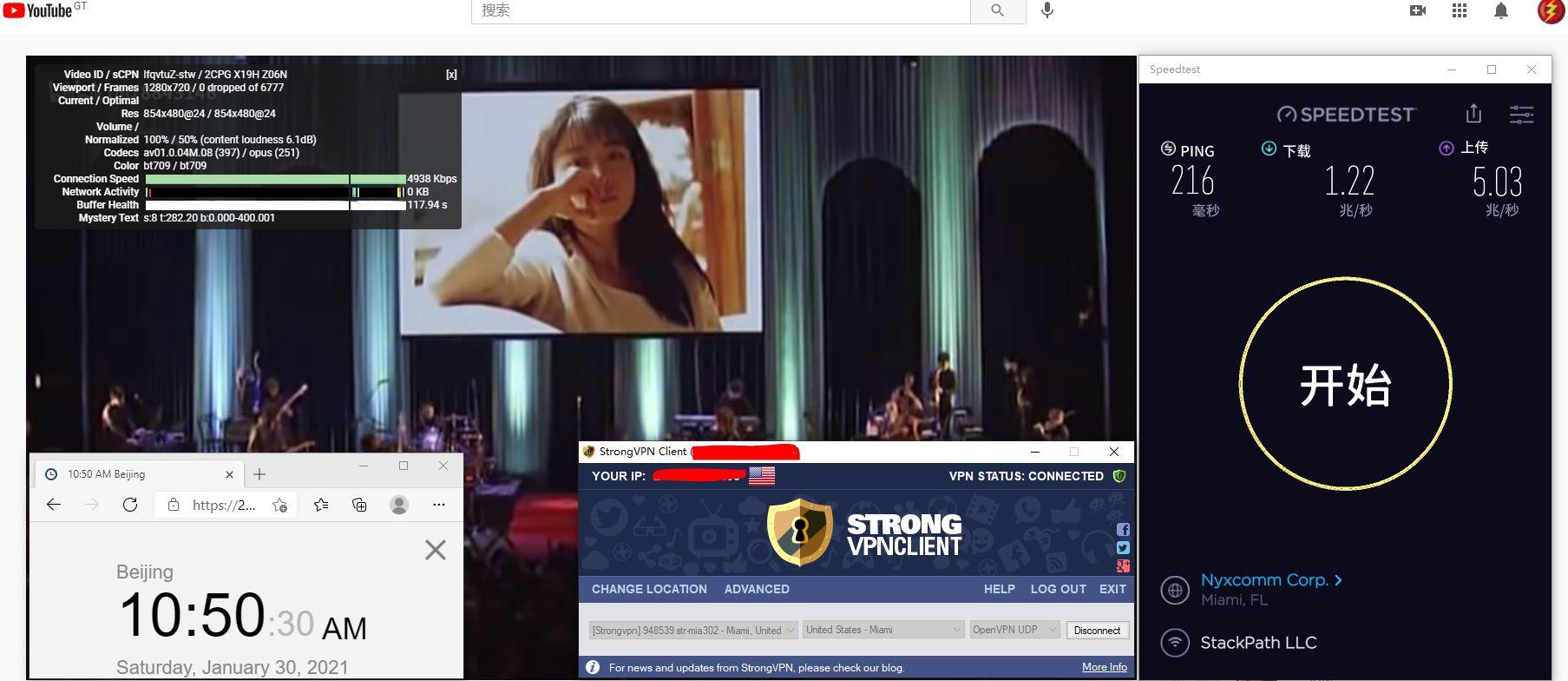 Windows10 StrongVPN 默认协议 USA - Miami 服务器 中国VPN 翻墙 科学上网 10BEASTS Barry测试 - 20210130