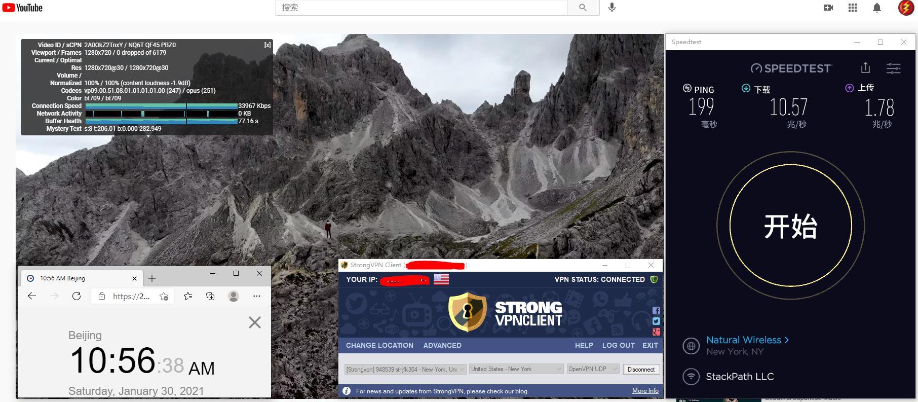 Windows10 StrongVPN 默认协议 USA - New York 服务器 中国VPN 翻墙 科学上网 10BEASTS Barry测试 - 20210130