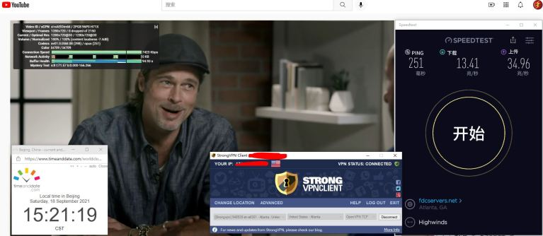 Windows10 StrongVPN Client TCP USA - Atlanta 服务器 中国VPN 翻墙 科学上网 Barry测试 10BEASTS - 20210918