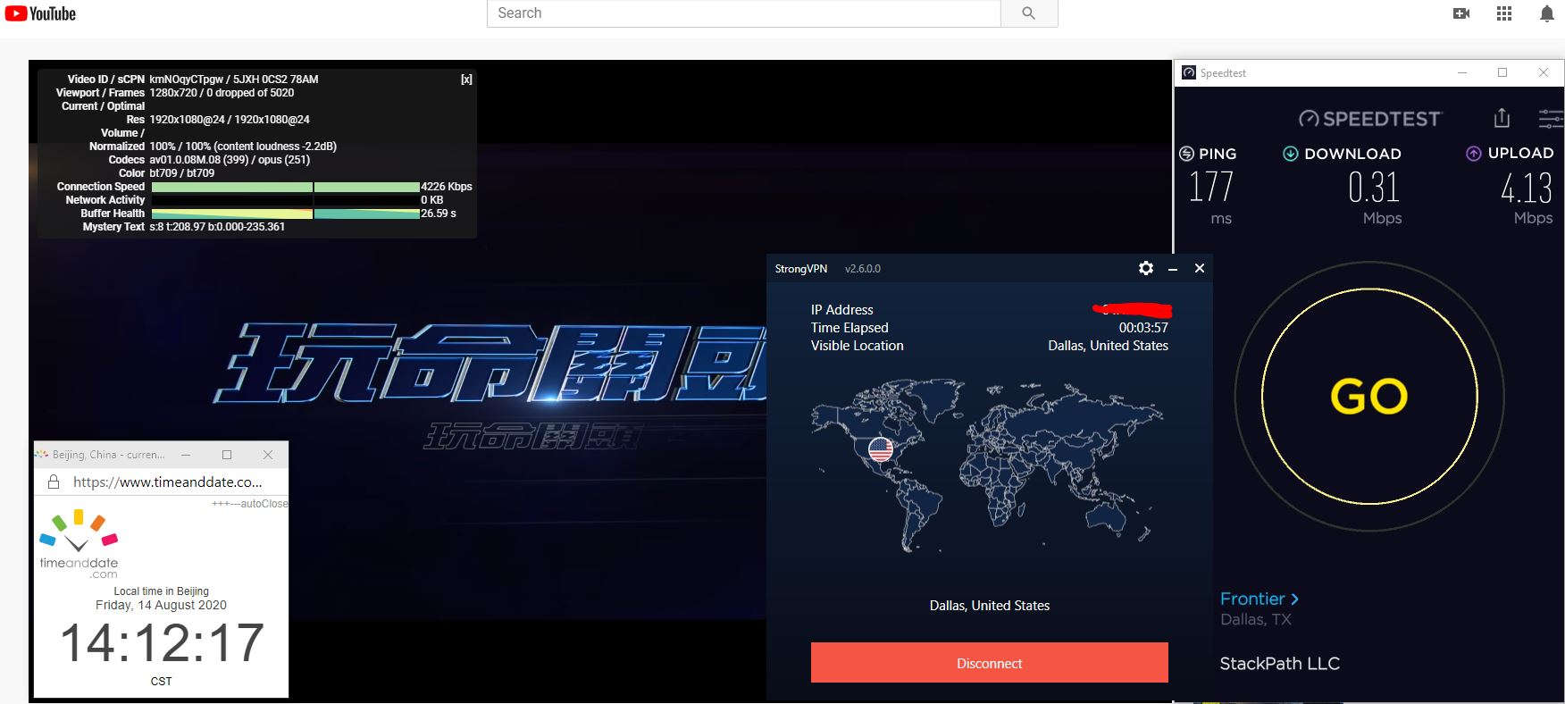 Windows10 StrongVPN IKEv2 USA - Dallas 中国VPN 翻墙 科学上网 翻墙速度测试 - 20200814