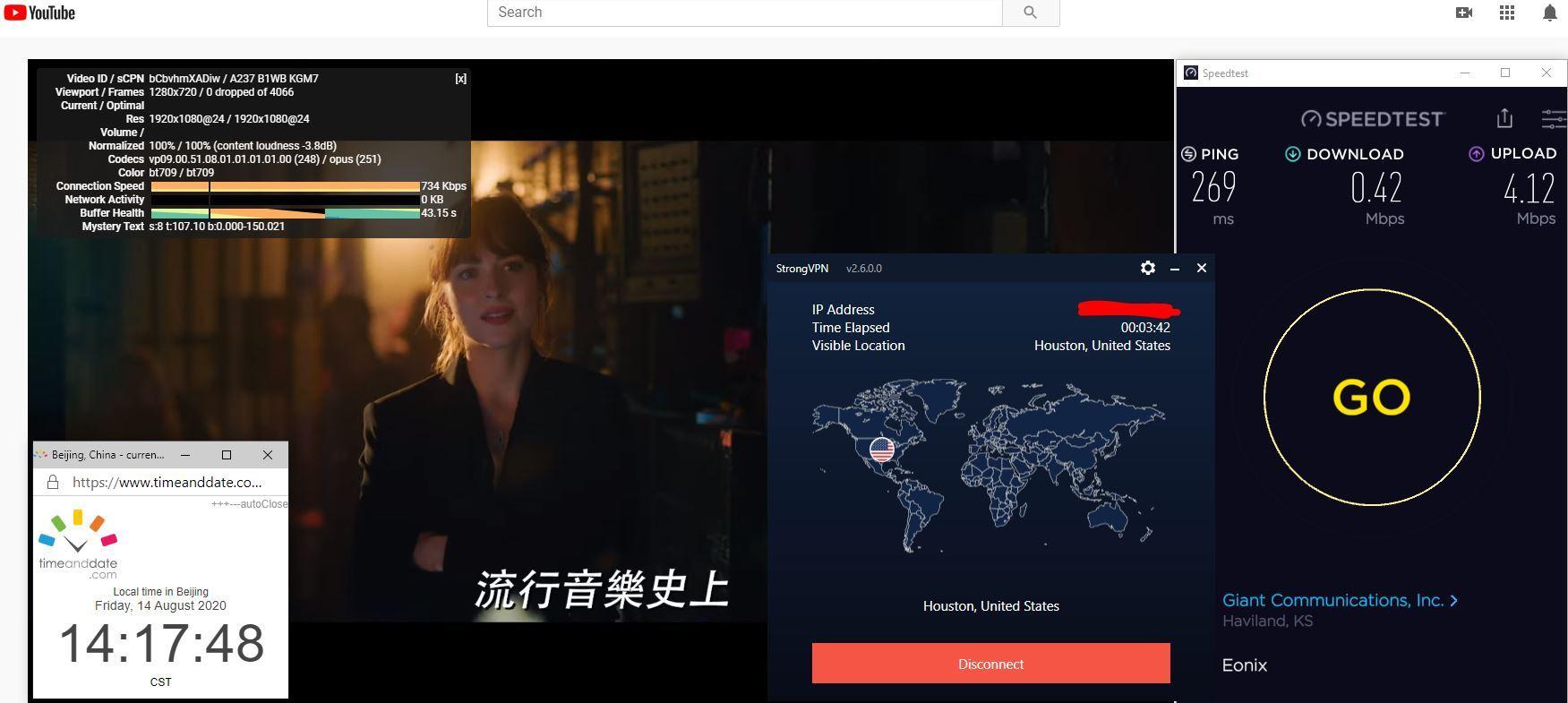Windows10-StrongVPN-IKEv2-USA-Houston-中国VPN-翻墙-科学上网-翻墙速度测试-20200814.jpg