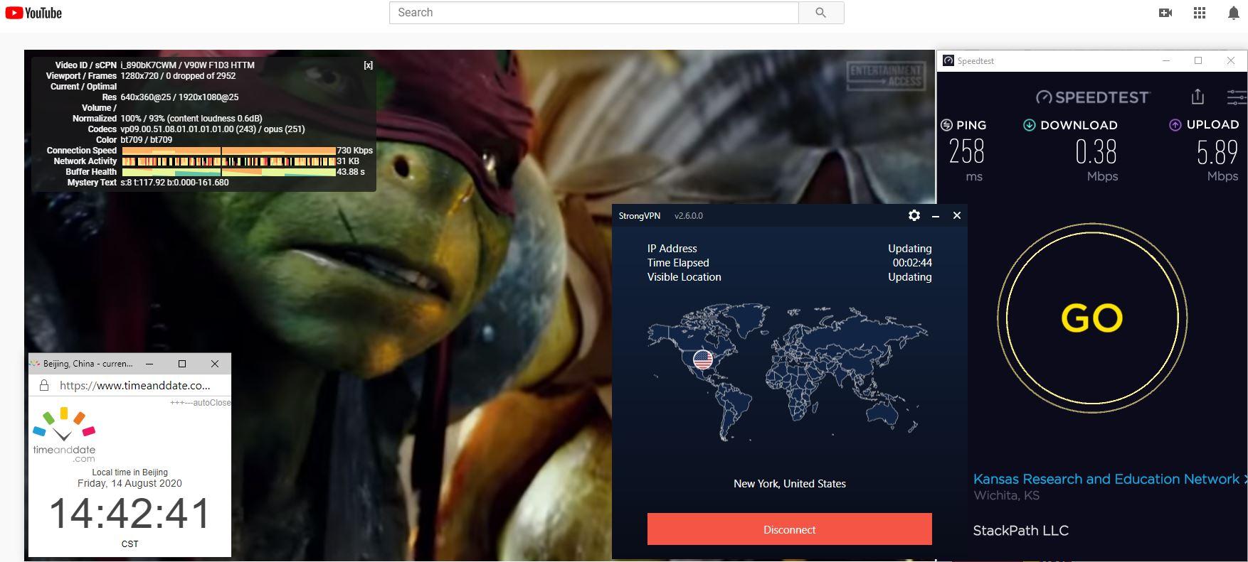 Windows10 StrongVPN IKEv2 USA - Now York 中国VPN 翻墙 科学上网 翻墙速度测试 - 20200814