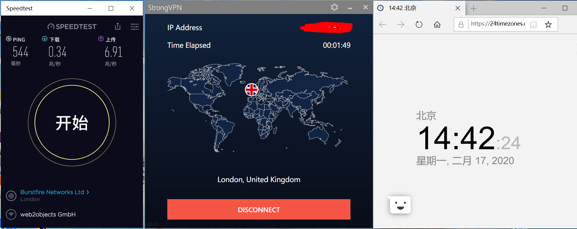 Windows10 StrongVPN London - United Kingdom 中国VPN翻墙 科学上网 SpeedTest测试-20200217