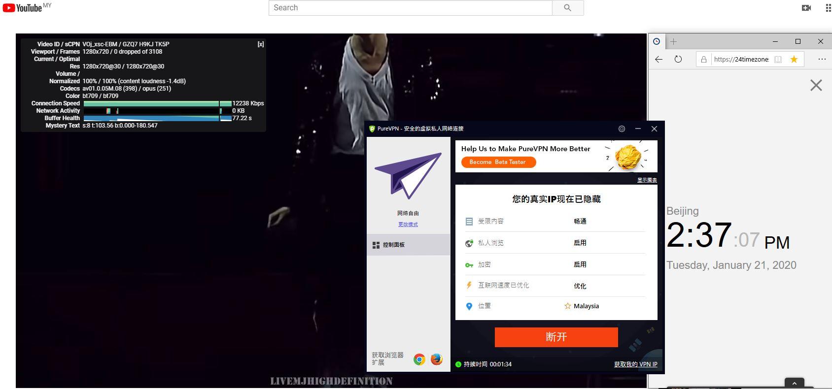 Windows10 StrongVPN Malaysia 中国VPN翻墙 科学上网 Youtube测速-20200121