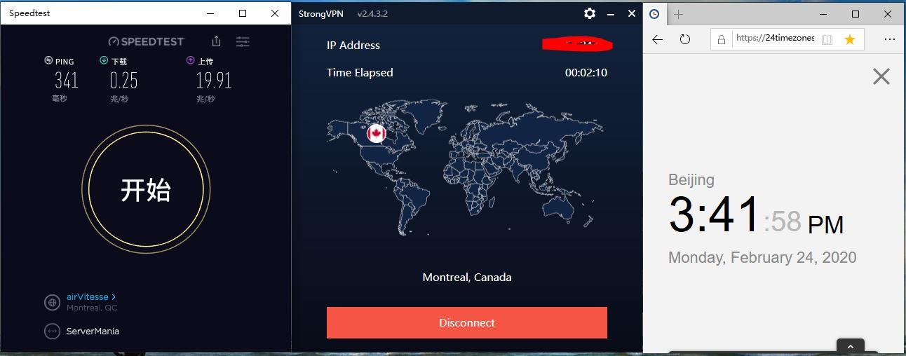 Windows10-StrongVPN-Montreal-Canada-中国VPN翻墙-科学上网-SpeedTest测试-20200224
