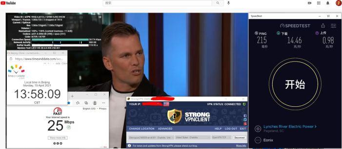 Windows10 StrongVPN TCP协议 USA - Charlottr 301 服务器 中国VPN 翻墙 科学上网 10BEASTS Barry测试 - 20210419