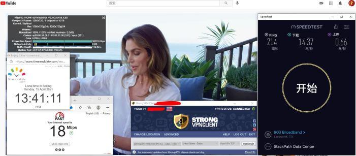 Windows10 StrongVPN TCP协议 USA - Dallas 302 服务器 中国VPN 翻墙 科学上网 10BEASTS Barry测试 - 20210419