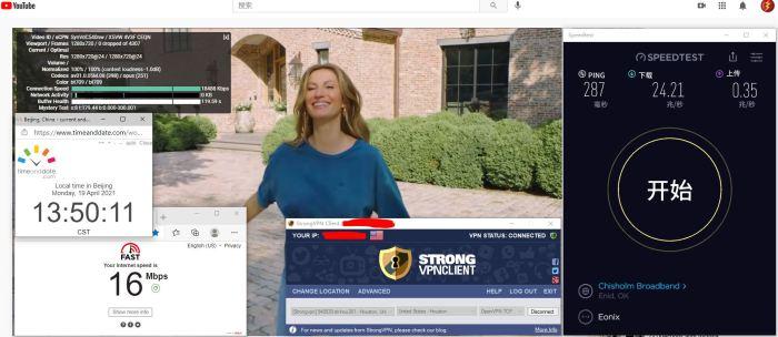Windows10 StrongVPN TCP协议 USA - Houston 301 服务器 中国VPN 翻墙 科学上网 10BEASTS Barry测试 - 20210419