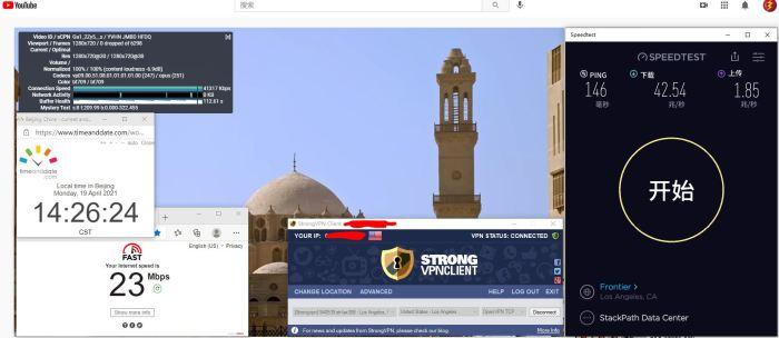 Windows10 StrongVPN TCP协议 USA - Los Angeles 306 服务器 中国VPN 翻墙 科学上网 10BEASTS Barry测试 - 20210419