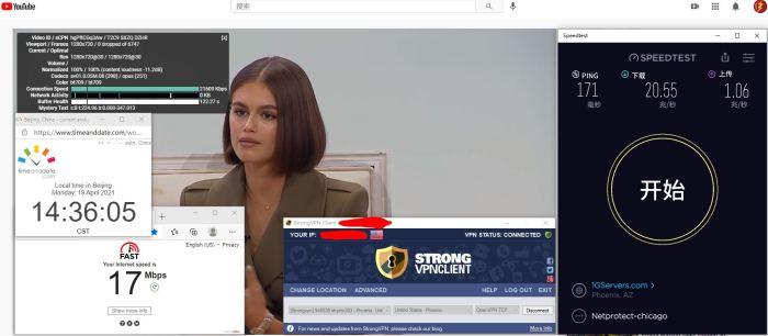 Windows10 StrongVPN TCP协议 USA - Phoenix 303 服务器 中国VPN 翻墙 科学上网 10BEASTS Barry测试 - 20210419