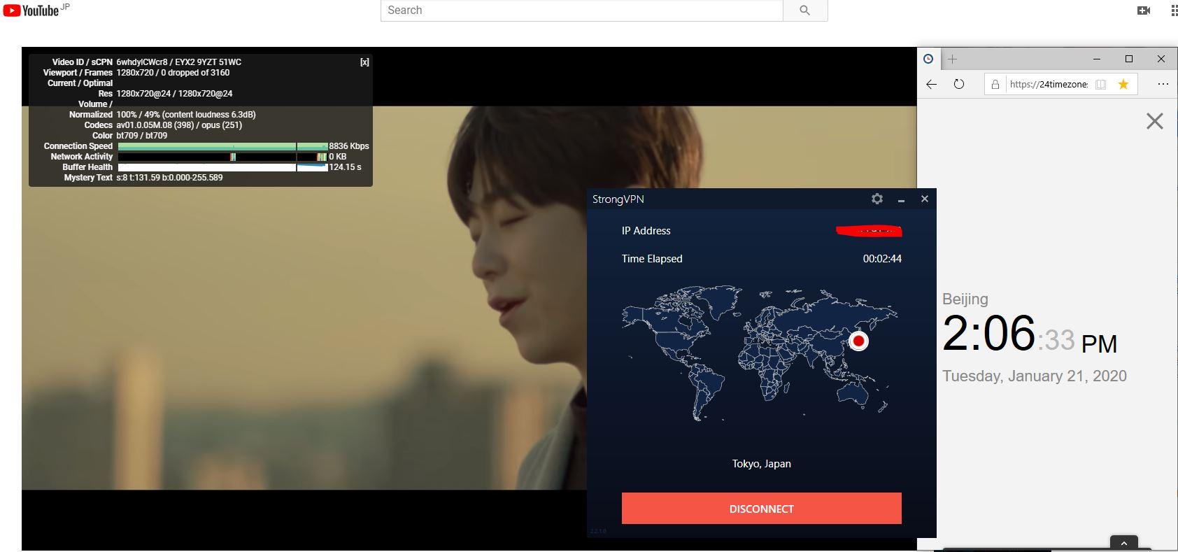 Windows10 StrongVPN Tokyo - Japan 中国VPN翻墙 科学上网 Youtube测速-20200121