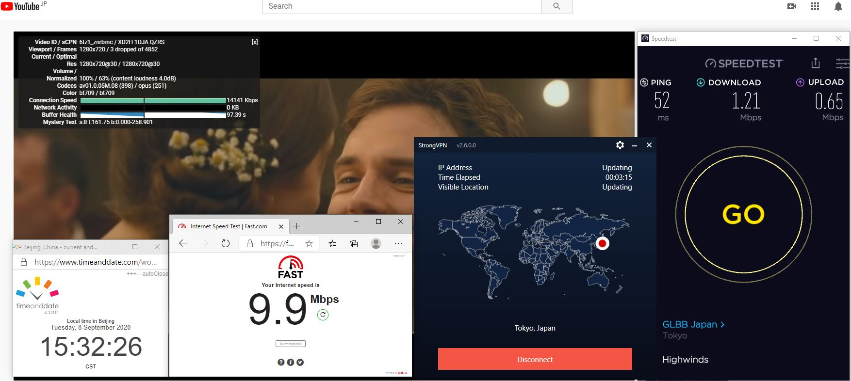 Windows10 StrongVPN Tokyo - Japan 中国VPN 翻墙 科学上网 翻墙速度测试 - 20200908