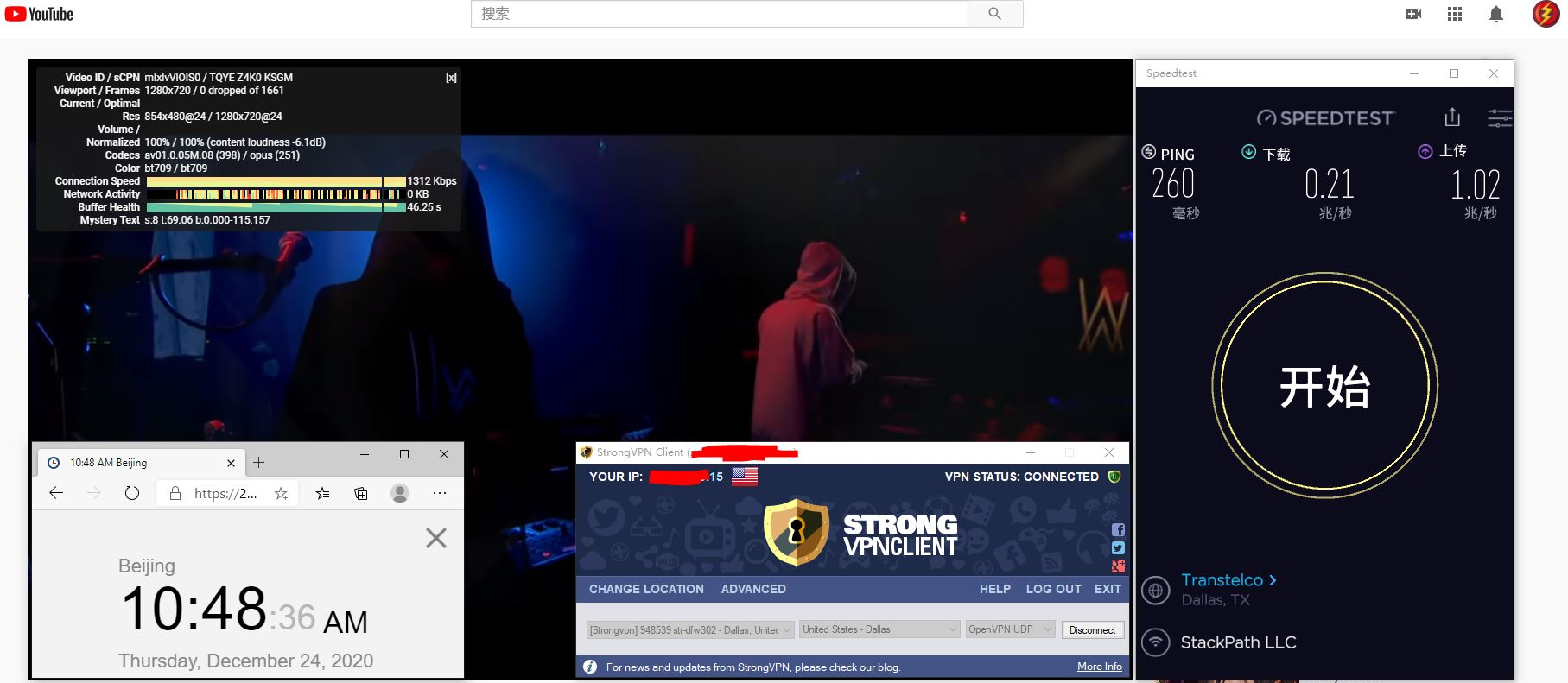 Windows10 StrongVPN USA - Dallas-2 服务器 中国VPN 翻墙 科学上网 测试 - 20201224Windows10 StrongVPN USA - Dallas-2 服务器 中国VPN 翻墙 科学上网 测试 - 20201224